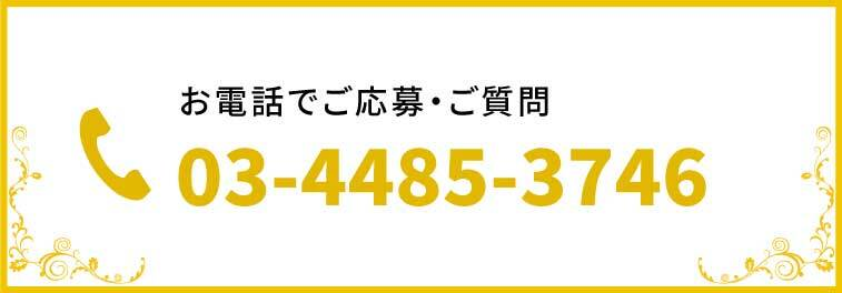080-9643-3358